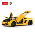 Rastar License Lamborghini die cast car 1:18 Metal Car (61300)