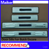 car body parts door sills for Buick Encore from Maiker