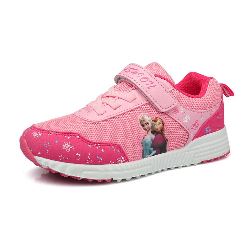 Fancy Happy Kids Shoes Colorful Design