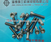 best price Monel K500 Socket Bolt