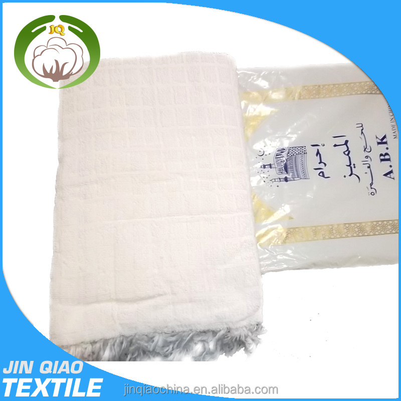 hot sales 100% cotton/polyester cheap no sewing ihram hajj towel muslim clothing