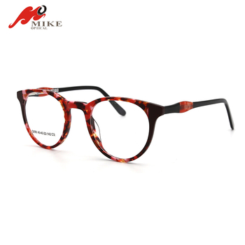 Hot Women Big Round Glasses Frame Newest Laminated Plain Eye Glass ...