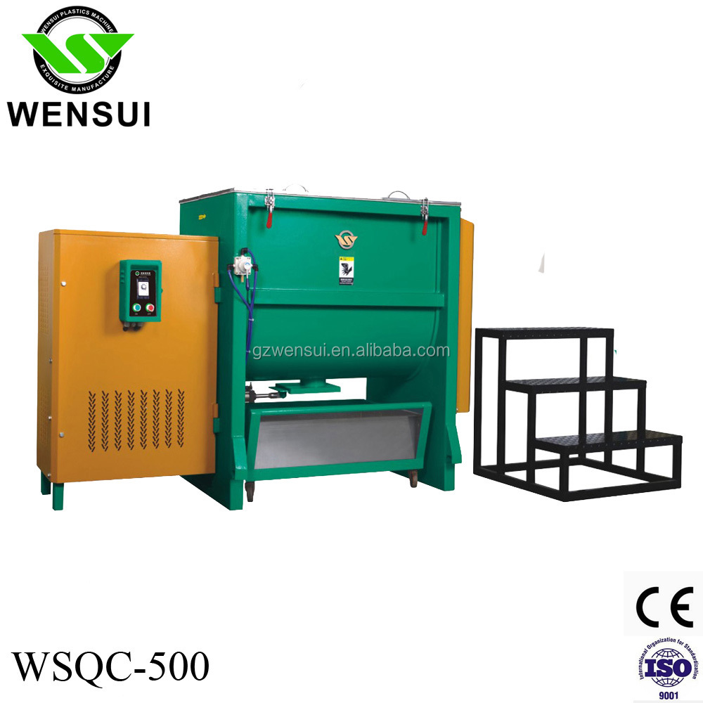 plastic heating vertical color mixer/blender machine with drying mixing WSQC-500 mixer with CE certificate