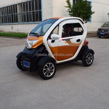 Chinese Mini Kids Electric Car Motor Kit