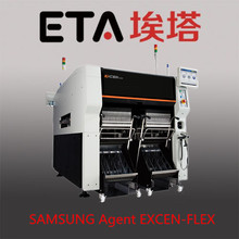 ETA convenient operation 6 heads pick and place machine with stable quality