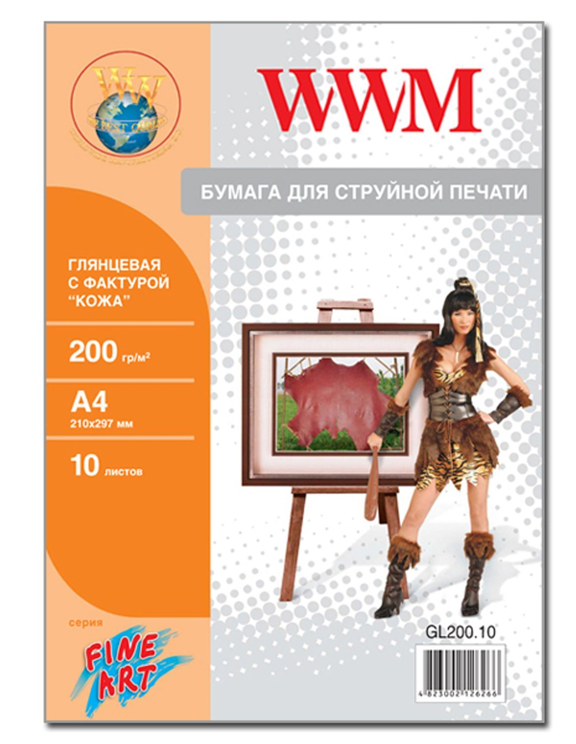 """Photo Paper Gloss, Glossy WWM """"SKIN"""", 11,7 x 8,3 Inches, 200gsm, 10 Sheets (GL200.10);, For Any Desktop Inkjet Printers, Excellent White Inkjet Printer Photo Paper for Printing Color Images, Gloss Coated, Pack of 10, 200gsm, Whiteness 96%, Brightness 108% on 457nm, Size 11,7x8,3 Borderless. Glossy"""