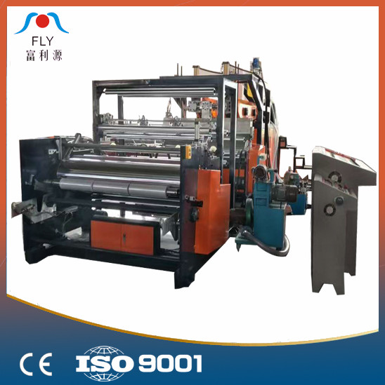 pe film machine, stretch film extrusion machine, pe stretch film machine