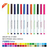 24 Color Set Packaging Kids Drawing School Stationery Watercolor marker pen