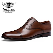 Men Genuine Leather Heel Grips Liners Oxford Dress Shoes for Wedding