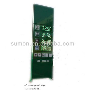 8 inch green LED petrol sign/ LED Oil Price Display Control mode