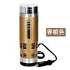 Stainless Steel Electric Cooling Cup self heating thermos/2014 electric heating pot/electric heating pot