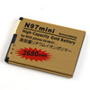 /product-detail/golden-battery-bl-4d-bl-4d-bl4d-battery-mobile-phone-battery-for-nokia-n97mini-n97mini-n8-e5-e7-702t-t7-00-t7-n5-808-1973146648.html
