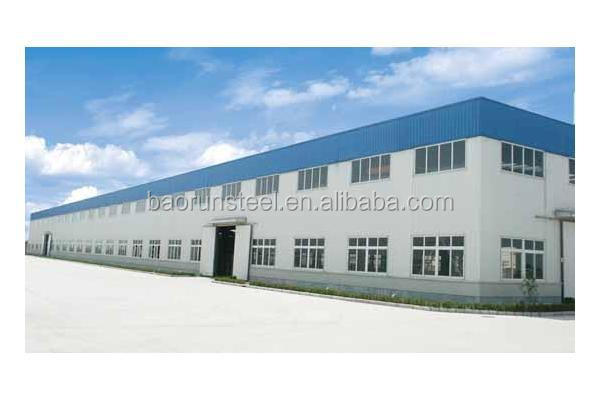 2015 Qingdao Baorun steel structure building warehouses