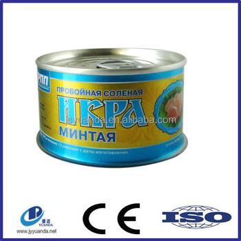 Wonderful delicious empty sardine tin cans sale buy tin Empty sardine cans
