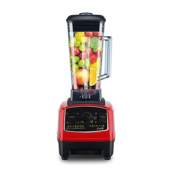 Soup Maker Automatic Multifunctional Machine & Smoothie Maker commercial blender