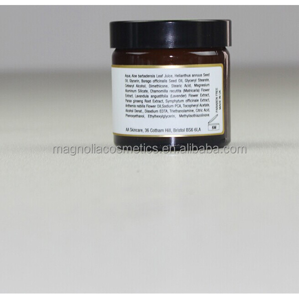 Chamomile Sensitive Soothing Cream