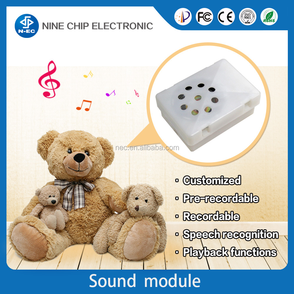 Stuffed animal recordable message sound music box with push button