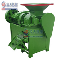 Widely Application Coal Ball Briquette Machine