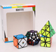 toys for kids education Speed cubes bundle Moyu Magic 4pcs set Cube in Puzzle Game