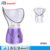 2018 2 in 1 Big Nozzle Ati-aging Women's Daily Skin Care Water Supplier Machine Stand Facial Steamer
