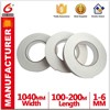 alibaba china wholesale high quality EVA foam tape