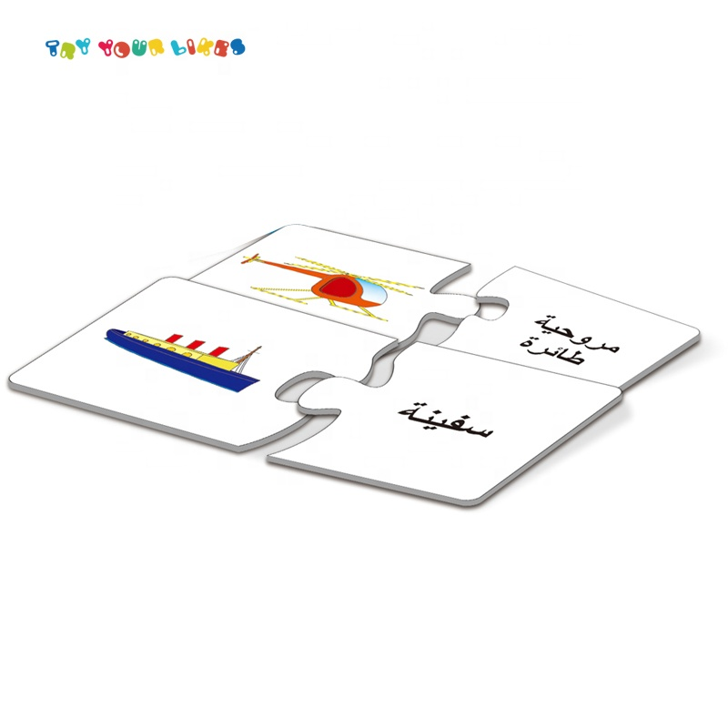 Improve Children's Hands-on Skills Educational Arabic Letters Puzzles