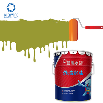 Chenyang Top Building Exterior Wall Paints Brands - Buy Exterior ...