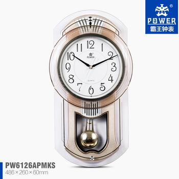 plastic glass pendulum wall clock mechanism for very cheap gift items clock with 8 music sweep - Pendulum Wall Clock