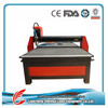 shenhui popular sale model 1325 big cutting cnc milling wood router machine with large working area