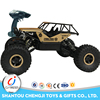 Multi 1/18 2.4G alloy climbing high speed rc miniature metal toy cars