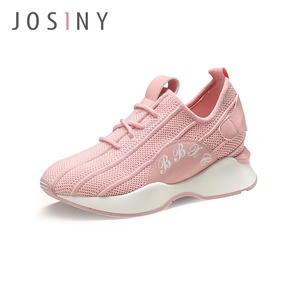 Women daily life walking athletic mesh sneakers casual running shoes
