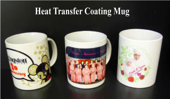 sublimation full color heat transfer ceramic mug
