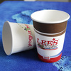 logo printed disposable paper coffee cup/coffee paper cup designs