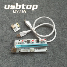 USBTOP BRAND With Three Port PCI-E Riser Express 1X-16x Extender PCI Riser USB Riser 008S Adapter Card SATA 15pin Rise Card