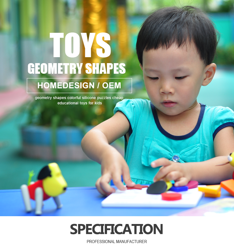 Geometry Shapes Colorful Silicone Puzzles Cheap Educational Baby Toys For Kids