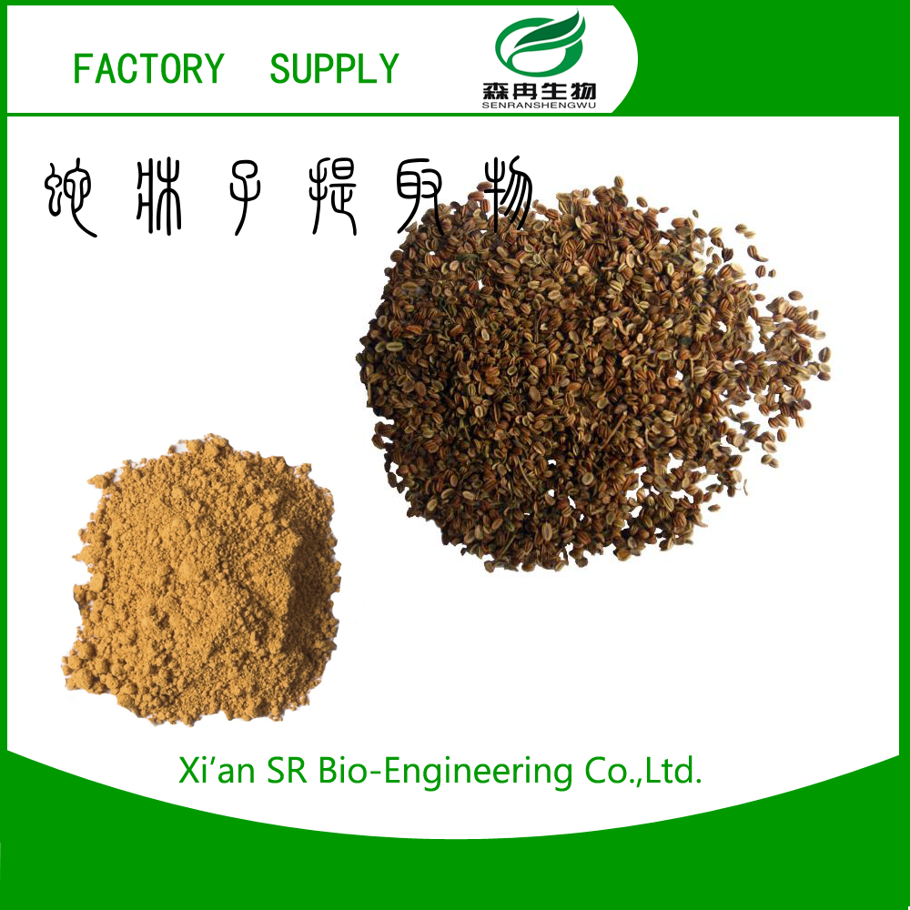 SR Common Cnidium Fruit Extract/cnidium Monnieri (l.) Cusson By Supercritical Co2 Extraction