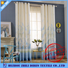 Wholesale Cheap Rural Style Dubai Curtains Fabrics