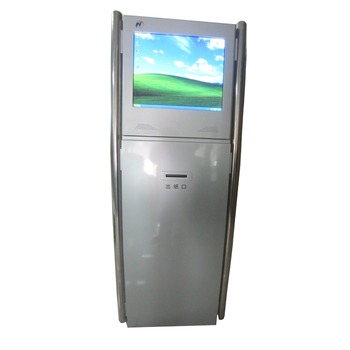 Touch screen government kiosk