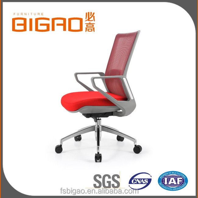 Bigao Novel Design Mordern Ergonomics Pink Mesh Office Chair With Using Aluminum Base And Advanced Seat Cushion