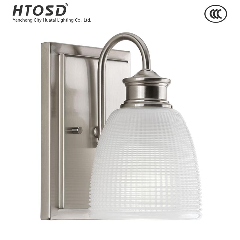 HTBV0032 Contemporary indoor bathroom vanity wall light with double prismatic frosted glass