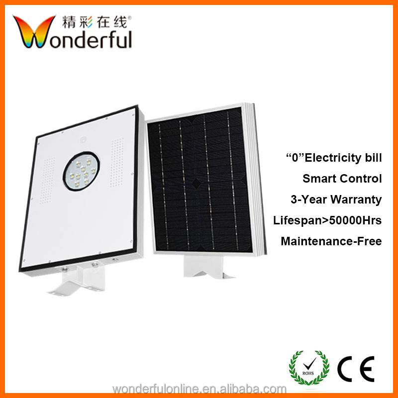 Energy saving 8W lithium battery integrated power led all in one solar street light