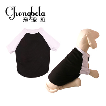 Wholesale Custom Sublimation Dog T Shirt Blank Raglan Sleeve T-shirt Pet Tee Shirt