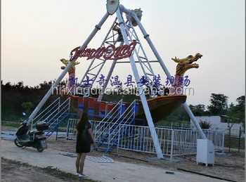 Cheap Amusement Rides Amusement Park Games Kids Pirate Ship Playground  Kiddie Ride - Buy Pirate Ship,Outdoor Pirate Ship,Amusement Park Rides  Product