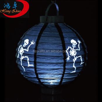 Fashionable Paper Floor Lamp Standing