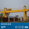 competitive quality and price outdoor used large gantry crane