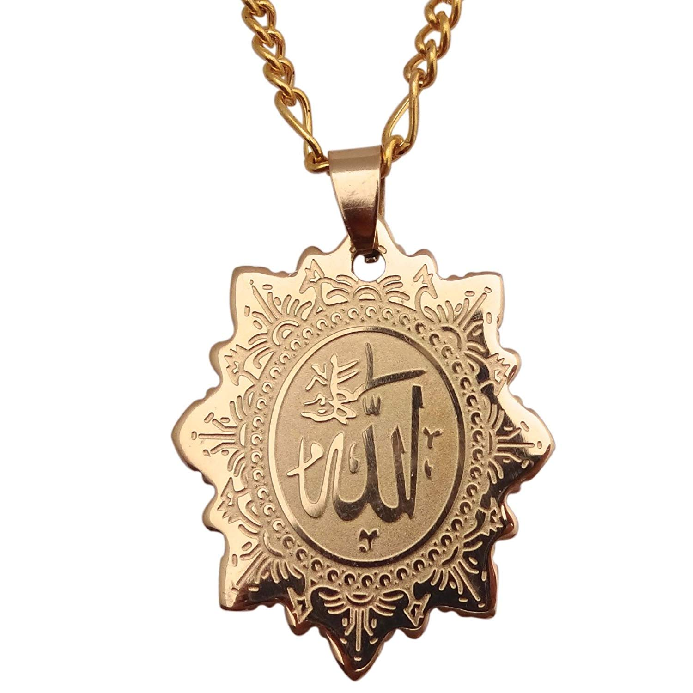 Small Silver Pt Engraved Allah Necklace Islam Muslim Charm Quran Islamic Art God