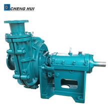 High Quality Centrifugal ash slurry ZJ coal mining water pump