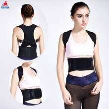 back and shoulders support belt bad posture corrector with back brace