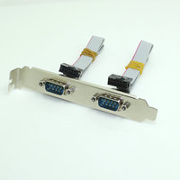 2 Port 16in DB9 Serial Port Bracket to 10 Pin Header 0.28m