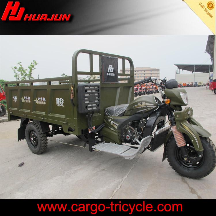 3 rad personen motorrad drei rad traktor elektro liegerad. Black Bedroom Furniture Sets. Home Design Ideas